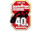 Mondial d'Endurance : tout se jouera aux 8 heures de Suzuka.