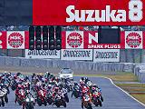 Du chaud-bouillant en prévision pour les 42ème 8 heures de Suzuka.