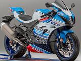 Une GSX-R 1000 R préparée par le Team Classic Suzuki.