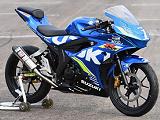 Suzuki Racing Lab - Du challenge dans la compétition.