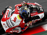 Yamaha maitre de Suzuka avec une 4ème victoire d'affilée.