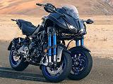 Yamaha Niken - Les réservations s'ouvrent le 17 mai.