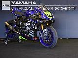 De nouvelles écoles de pilotage officielles Yamaha.