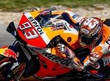 MotoGP / Austin - Marquez en pole, Rossi en embuscade.