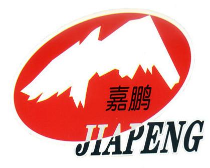 Jiapeng