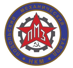 PMZ - Podolsk Machinery Zavod