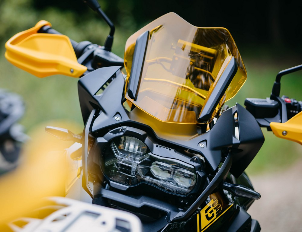bmw r 1250 gs 40 years gs edition 2021 - fiche moto