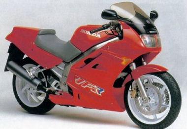 VFR 750 F Carat 1993