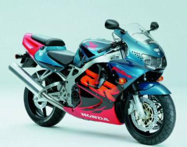 Motoplanete Honda 900 CBR