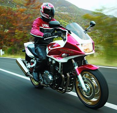 Honda CB 1300 S Fairing ABS