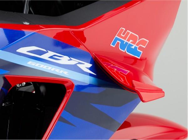 Honda CBR 600 RR 2021 - 12