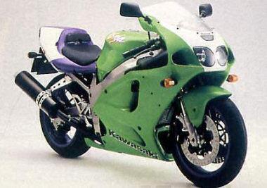 Kawasaki 750 ZX-7 RR