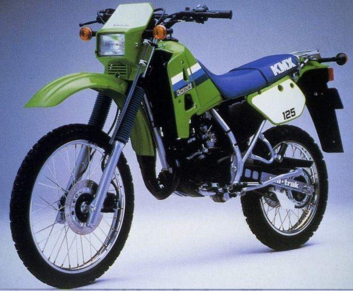 kawasaki kmx 125: