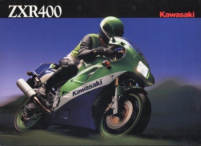 Kawasaki ZXR 400 R 1992 - 8
