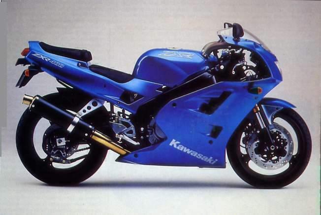 Kawasaki ZXR 400 R 1992 - 2