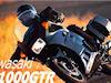 moto Kawasaki 1000 GTR 1992
