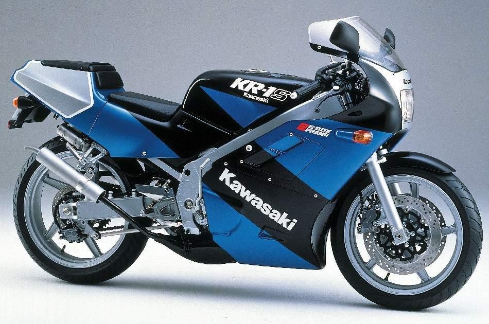 Kawasaki 250 KR1-S