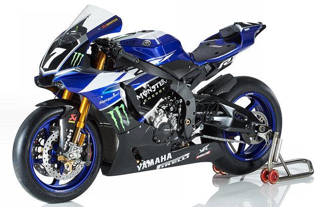 nouvelles ambitions et nouvelle organisation pour yamaha racing en 2015 actualit moto. Black Bedroom Furniture Sets. Home Design Ideas