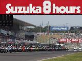 De gros clients aux 8 heures de Suzuka fin juillet.