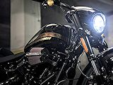Harley-Davidson présente la CVO Pro Street Breakout 1800.