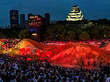 Les Red Bull X-Fighters reviennent au Japon.