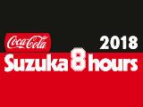 Les 8 Heures de Suzuka annoncent des équipes remontées à bloc.