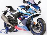 Suzuki France propose 25 exemplaires de GSX-R 1000 / R 'Trophy'.
