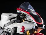 La Yamaha R1 GYTR va provoquer la piste en 2019.