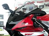 On en sait un peu plus sur la Yamaha R6 20ème anniversaire.