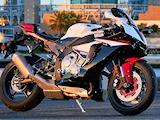 Yamaha R1-S - Annoncée aux USA ; bientôt pour nous ?