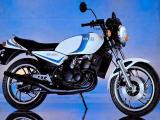 Il y a 39 ans.... La Yamaha 350 RDLC.