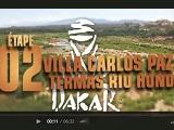 Dakar 2016 / Etape 2 - Le résumé vidéo et les déclarations.
