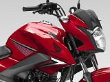 Honda présente une nouvelle CBF 125 pour 2015.