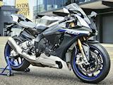 Une nouvelle série limitée de Yamaha R1M pour 2017.