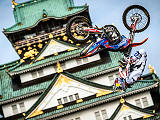Sherwood remporte les X-Fighters d'Osaka.