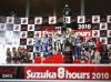 8 hrs de Suzuka - Trois Honda sur le podium !