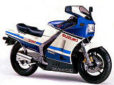 Il y a 33 ans... La Suzuki RG 500 Gamma.