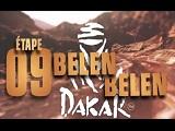 Dakar 2016 / Etape 9 - Le résumé vidéo et les déclarations.