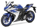 Yamaha présente sa nouvelle sportive 2015 : l'YZF-R3.
