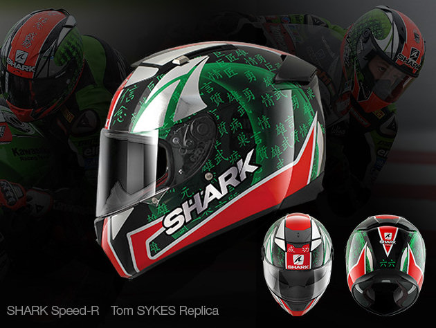Shark-Sykes-replica