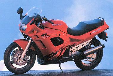 GSX 750 F 1995