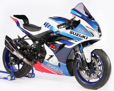 Suzuki GSX-R 1000 R Trophy