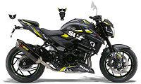 Suzuki GSX-S 750 MotoGP
