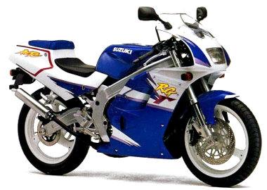 Suzuki RG 125 F Gamma