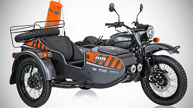 Ural AIR Limited Edition
